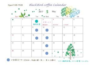 営業日カレンダー2017年5月