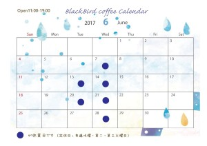 営業日カレンダー2017年6月