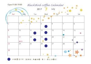 営業日カレンダー2017年7月