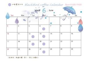 営業日カレンダー2018年6月