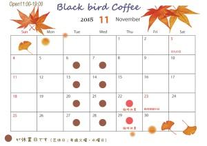 営業日カレンダー201811