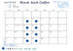 営業日カレンダー201902-2-1