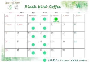 営業日カレンダー2019年5月