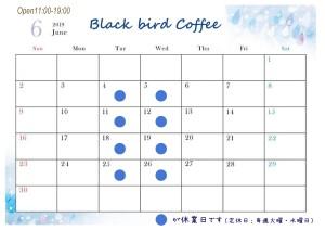 営業日カレンダー2019年6月