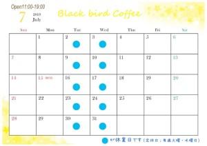 営業日カレンダー2019年7月