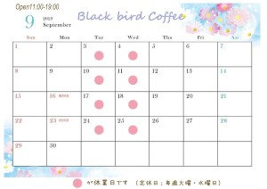 営業日カレンダー201909