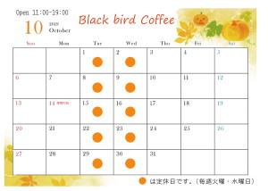 営業日カレンダー 2019年10月-1