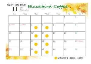 営業日カレンダー 2019年11月