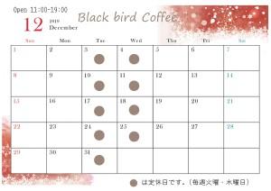 営業日カレンダー 2019年12月