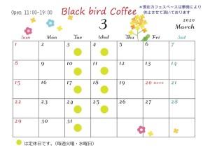 カレンダー202003
