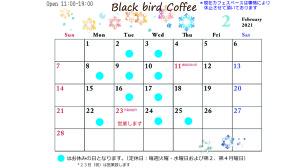営業日カレンダー 2021年2月
