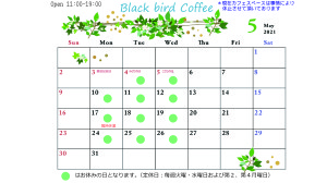 営業日カレンダー 2021年5月