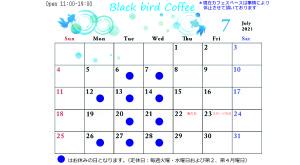 営業日カレンダー 2021年7月