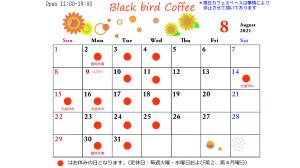 営業日カレンダー 2021年8月