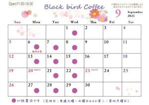 営業日カレンダー202109-1